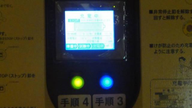 DSC04097-640.JPG